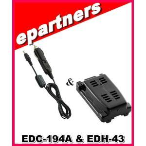 DJ-X8A(DJX8A) 航空無線タイプ & SRH103 (第一電波工業、アンテナ) ALINCO アルインコ 受信機(レシーバー) epartners