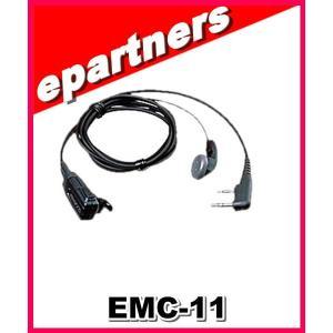 EMC-11(EMC11) イヤホン付クリップ...の関連商品8
