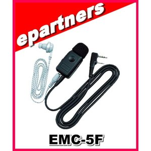 EMC-5F(EMC5F) イヤホン付きクリップマイクロホン ケンウッド マイク感度切り替え付きUBZ-LM20 UBZ-LK20 UBZ-LJ20 UBZ-BH47FR TH-K2 TH-K4 TH-F7|epartners