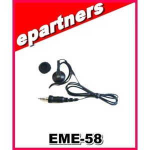 EME-58(EME58) ALINCO アルインコ 耳掛けイヤホンマイク|epartners