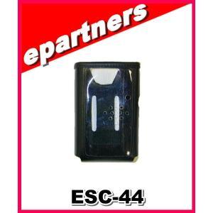 ESC-44(ESC44) ALINCO アルインコ  DJ-X8専用 ソフトケース epartners