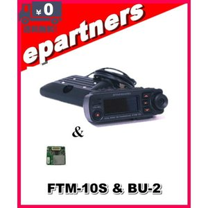 FTM-10S(FTM10S) & BU-2(ブルーツゥースユニット)  スタンダードYAESU 八重洲無線  144/430MHz FM 10W(430MHz 7W) モービル機|epartners