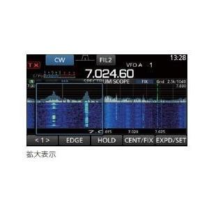 IC-7300S(IC7300S)10W &DM-330MV ICOM アイコム HF+50MHzアマチュア無線用トランシーバー|epartners|04