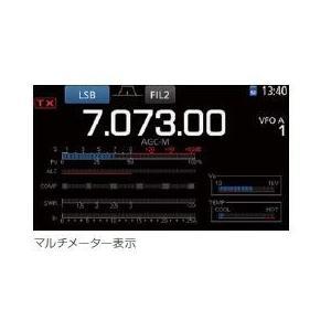 IC-7300S(IC7300S)10W &DM-330MV ICOM アイコム HF+50MHzアマチュア無線用トランシーバー|epartners|05
