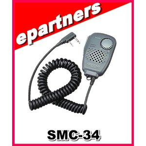 SMC-34(SMC34) ケンウッド KENWOOD リモコン対応ボリューム付きスピーカーマイクロホン  TH-F7 UBZ-BG20R UBZ-LK20 UBZ-LJ20 UBZ-LH20 UBZ-BH47FR|epartners