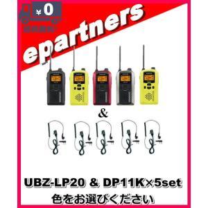 ケンウッド UBZ-LP20B(UBZLP20...の関連商品8