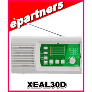 XEAL30D(XEAL-30D) デジタル簡易無線戸別受信機 レシーバー兼特定小電力無線トランシーバー  ALINCO アルインコの画像