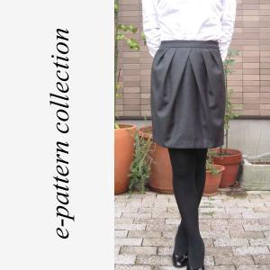 (型紙・パターン) コクーンスカート型紙