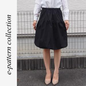 (型紙・パターン) バルーンスカート型紙