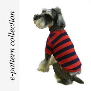 (型紙・パターン) 犬服・Tシャツ型紙・シュナウザー用