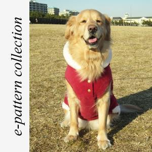(型紙・パターン) 犬服・袖なしパーカー型紙・大型犬用