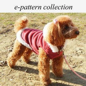 (型紙・パターン) 犬服・袖なしパーカー型紙・トイプードル用