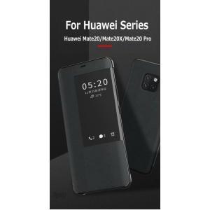Huawei Mate 20Pro 20X ケース 窓付き オートスリープ 時刻確認 手帳型 レンズ...