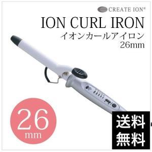 クレイツイオン カールアイロン 26mm 美容...の関連商品2