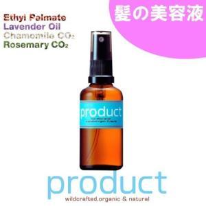 ザ プロダクト オーガニックヘアシャインセラム 50ml  product - kokobuy オー...