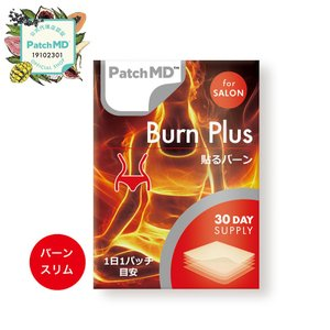 Patch MD 貼るバーン ダイエット サプリメント|epetitl