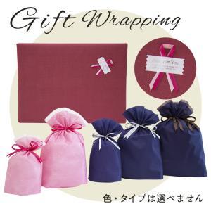 カジュアル タイプ ギフト ラッピング Gift Wrapping Casual 誕生日 プレゼント...