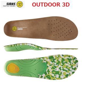 SIDAS / OUTDOOR 3D アウトドア3D  3125750 メーカー希望小売価格:5,4...