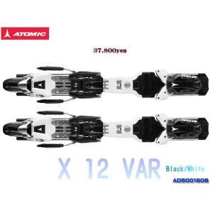 <旧モデル在庫処分>ATOMIC ビンディング X12 VAR Black / White AD5001608
