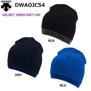 DESCENTE<2020>ヘルメットインナーDWAOJC54  HELMET INNER KNIT...