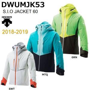 DESCENTE 2019 技術選着用モデル S.I.O JACKET 60/DWUMJK53 デサント スキー ウエア ジャケット