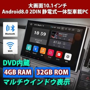 -WI-FI対応アンドロイド ナビゲーション -アプリをダウロード&インストールすれば、音楽や動画を...