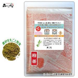 甜茶 (粉末) パウダー (150g 内容量変更) 送料無料 森のこかげ 健やかハウス てんちゃ テンチャ てん茶 テン茶