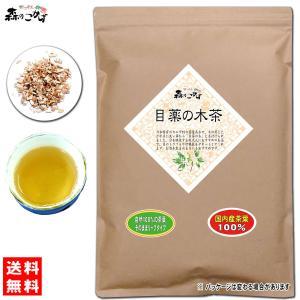国産 目薬の木茶 500g 送料無料 めぐすりのき茶 業務用 森のこかげ 健康茶|epicot