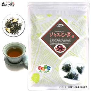 ジャスミンティー 2g×70p お徳用 ティーバッグ 中国茶...