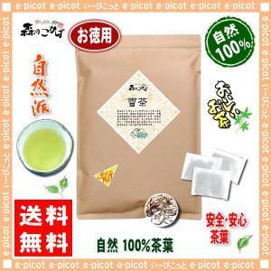 雪茶 (2g×60p 内容量変更)  お徳用 ティーバッグ ゆき茶 100% スノー ティー 送料無...