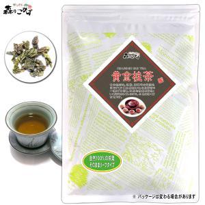 黄金桂茶 100g オウゴンケイ茶 送料無料 ポイント消化 森のこかげ 中国茶
