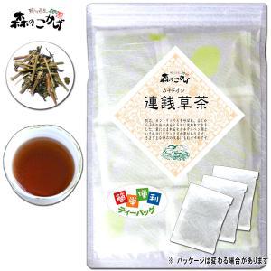 アマチャヅル茶 (2g×20p)「ティーバッグ」(アマチャズ...