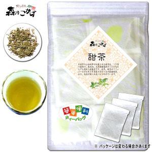甜茶 (2g×40p 内容量変更) ティーバッグ てん茶 100% テン茶 送料無料 森のこかげ 健やかハウス