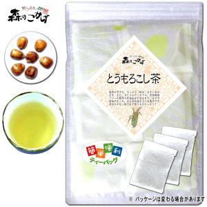 トウモロコシ茶 4g×50p とうもろこし茶 ティーバッグ 浅焙煎 送料無料 ポイント消化 森のこかげ|epicot