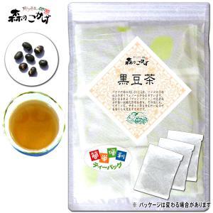 黒豆茶 3g×20p  ティーバッグ くろまめ茶 100% ...