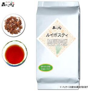 ルイボスティー 1kg スーペリアグレード ルイボス茶 業務用 森のこかげ|epicot