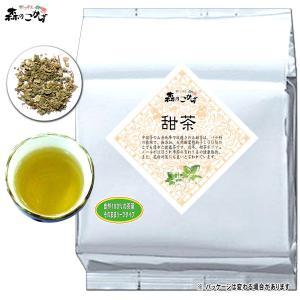 甜茶 てんちゃ 1kg 業務用 森のこかげ 健康茶|epicot