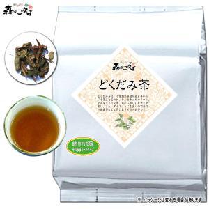 どくだみ茶 1kg ドクダミ茶 業務用 森のこかげ|epicot
