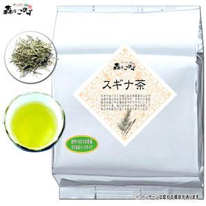 スギナ茶 1kg すぎな茶 杉菜茶 業務用 森のこかげ|epicot