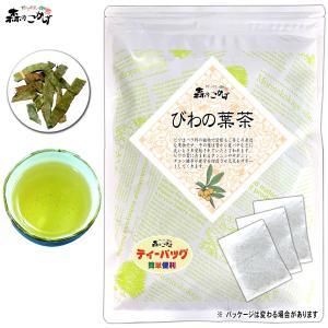 びわ茶 (3g×80p)「ティーパック」(枇杷茶) 送料無料...