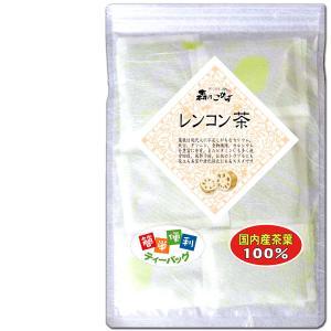 国産 レンコン茶 2g×50p 蓮根茶 ティーバッグ 送料無料 ポイント消化 森のこかげ|epicot