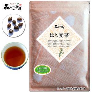 ハトムギ茶 200g はと麦茶 100% 鳩麦茶 送料無料 ...
