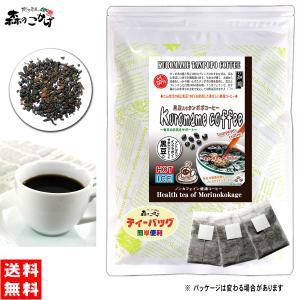 黒豆 タンポポコーヒー 2.5g×30p ティーバッグ たんぽぽ珈琲 蒲公英 送料無料 ポイント消化 森のこかげ|epicot