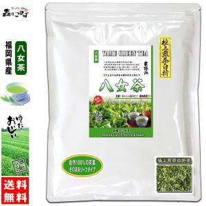 極上 煎茶 白折茶 茎茶 (400g 内容量変更) 八女茶 福岡県 日本茶 厳選の緑茶 国産 送料無料 森のこかげ|epicot