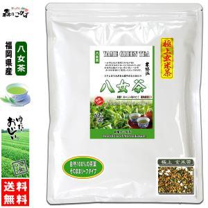 極上 玄米茶 (400g 内容量変更) 八女茶 福岡県 日本茶 厳選の緑茶 国産 送料無料 森のこかげ|epicot