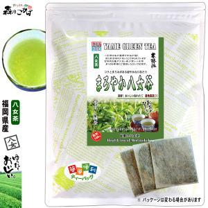 まろやか八女茶 3g×100p ティーパック 福岡県 八女産 緑茶 送料無料 ポイント消化 森のこかげ|epicot