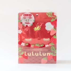 母の日 LuLuLun フェイス パック シート 栃木限定☆とちおとめの香り 苺 いちご