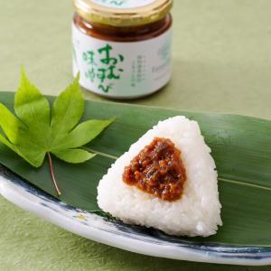 おむすび味噌 ねぎ ネギ 葱 ご飯のお供 お取り寄せグルメ 那須土産 epinardnasu