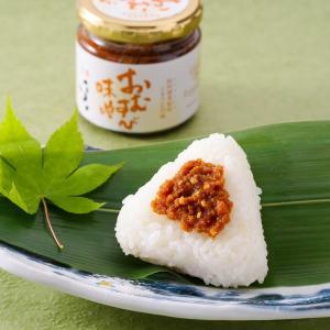 おむすび味噌 ごま ゴマ 胡麻 ご飯のお供 お取り寄せ グルメ 那須土産 epinardnasu