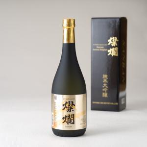 日本酒 地酒 純米大吟醸 燦爛 720ml お取り寄せ ギフト|epinardnasu